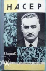 Naser book