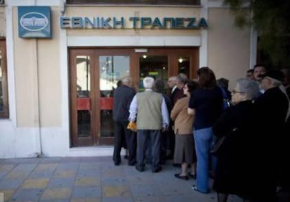 greek-bank