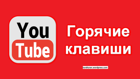 HotKey-YouTube