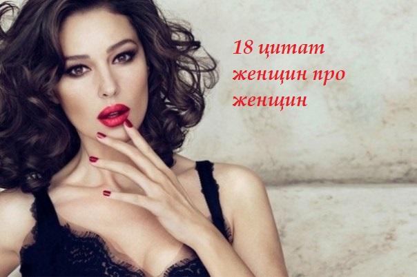 women about women.jpg